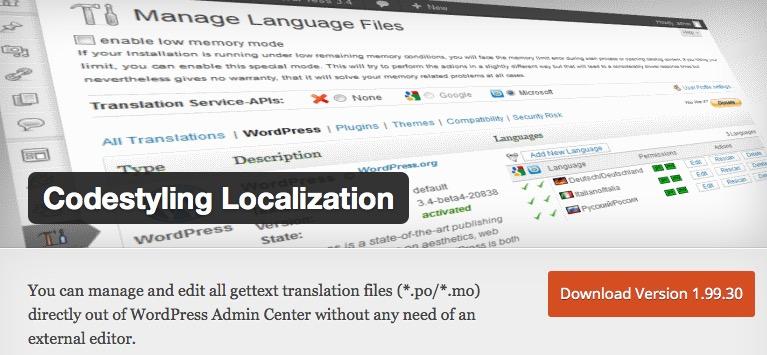 [WordPress] 言語ファイルを編集するプラグイン「Codestyling Localization」